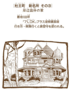 Chapter 323 Tailpiece