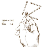 SO Chapter 79 Tailpiece