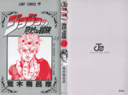 Volume 48 Book Cover