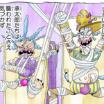 Oingo and Boingo have retired Toth manga.png