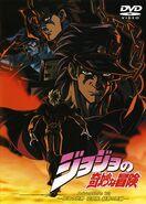 Japanese Volume 12 (OVA)