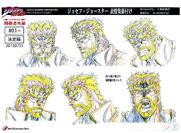 Oldseph anime ref (1)