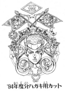 Chapter 350 Tailpiece C
