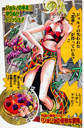 Chapter 537 Magazine Cover A