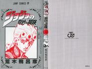 Volume 54 Book Cover