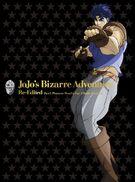 JJBA Omnibus BD Cover.jpg