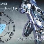 Silver chariot.jpg