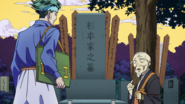 Rohan and Reimi's grave