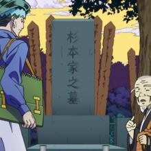 Rohan and Reimi's grave.png