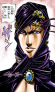 Kars first appearance