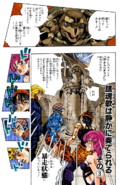 Chapter 574 Cover A