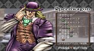 SpeedwagonPS2