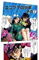 Chapter 405