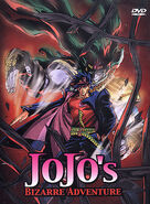 English Volume 1 (OVA)