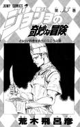 Volume 33 Illustration