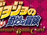 JoJo's Bizarre Adventure: Adventure Battle Card