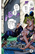 SO Chapter 47 Cover B