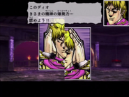 PS2Dio20