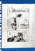 Araki Works56