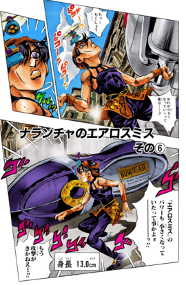 Chapter 475 Cover A.png