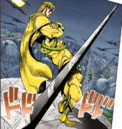 DIO Tower standing