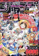 Weekly Jump May 7 2001
