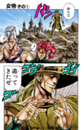 Chapter 146 Cover A