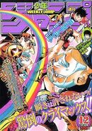 Weekly Jump March 3 2003