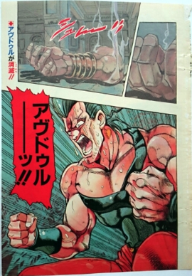 Chapter 240 Magazine Cover A.png
