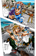 Chapter 465 Cover A