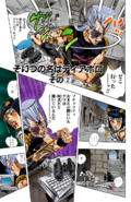 Chapter 570 Cover A
