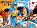 SO Chapter 64 Cover B