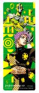 JJN 12 Bookmark