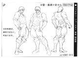 Jonathan anime ref (6)