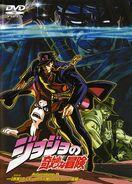 Japanese Volume 9 (OVA)