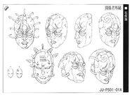 Stone mask anime ref