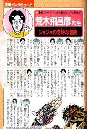 ArakiFamicomJump.jpg