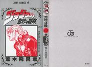 Volume 62 Book Cover