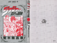 Volume 51 Book Cover