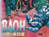 Baoh (OVA)