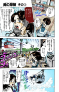 Chapter 138 Cover A