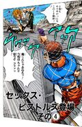 Chapter 465 Cover B