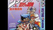 Jojo's Bizarre Adventure Drama CD REMASTERED - Volume 3 DIO's World RAW-1