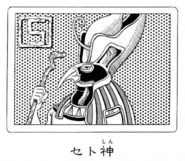 Chapter 205 Tailpiece
