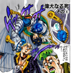 Chapter 493 Cover A.png