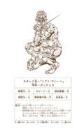 Chapter 461 Tailpiece