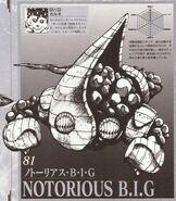 NotoriousBIG2