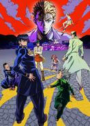 Part 4 Final Poster