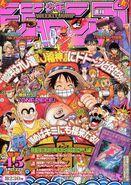 Weekly Jump January 17 2002
