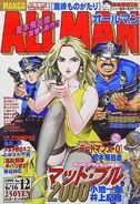 Allman1999No12